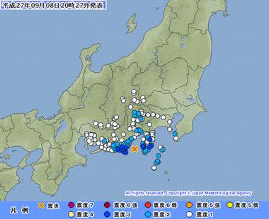 駿河湾 地震 9月8日2022
