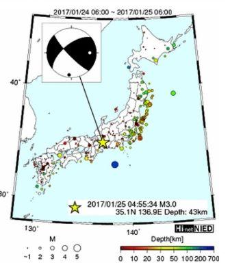 愛知県中部地震 画像