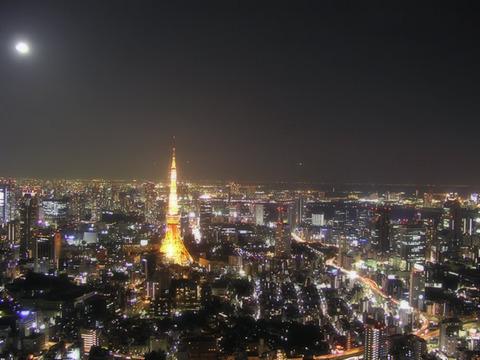 東京 首都移動