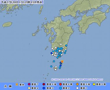 種子島近海 8月17日地震 2040