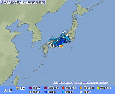 三重県南東沖 地震 画像 201604011139