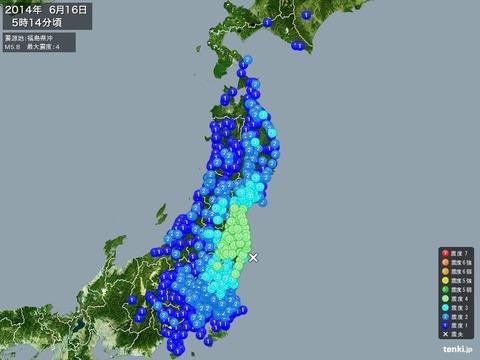 福島県沖 0616 0514