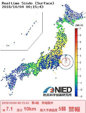千葉県東方沖緊急地震速報