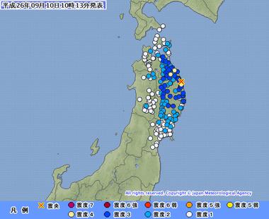 岩手県沖 地震0910