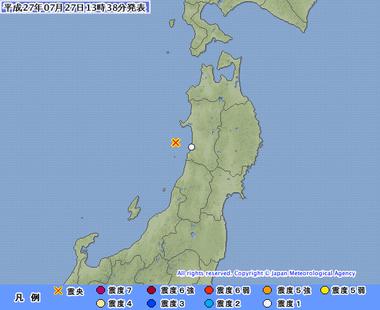 秋田県沖 地震 7月27日1334