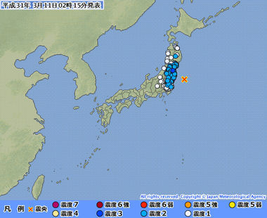 福島県沖20190310171536395-11021114
