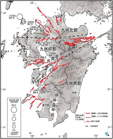 九州地域の活断層