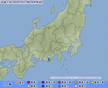 静岡県西部 8月29日 地震