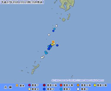 奄美大島近海 地震201505222228