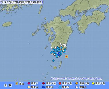 大隅半島東方沖 地震 7月19日0213