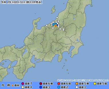新潟県中越地方20201017040348395-17130002