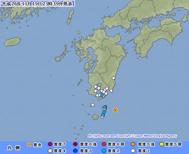 九州地方南東沖 地震