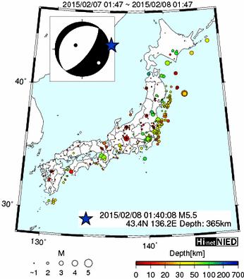 地震 日本海東部 日本海北部