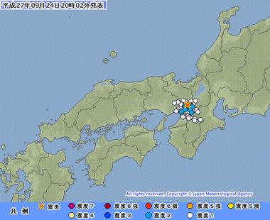 京都府南部 地震 9月24日 1958
