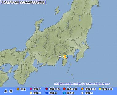 神奈川県西部 地震