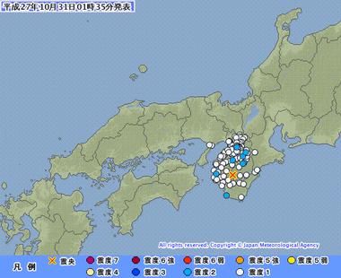 和歌山県南部 地震 10月31日0131