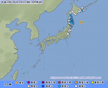 三陸沖 地震 画像 201606300313