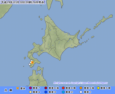 檜山地方 地震 201603300920 画像