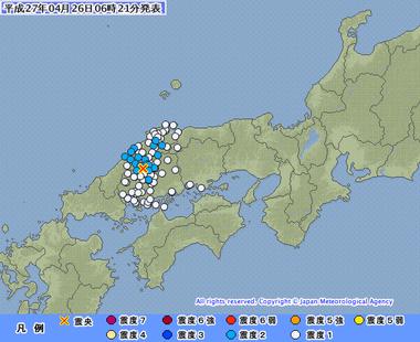 広島県北部 地震 広島
