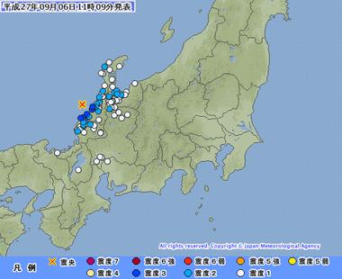 石川県西方沖 地震 9月6日1104