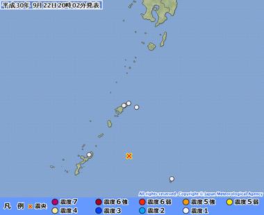 沖縄本島近海20180922110236495-22195822