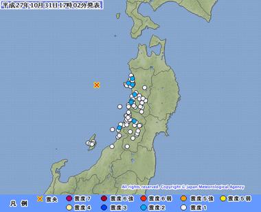秋田県沖 地震 2015年10月31日1656
