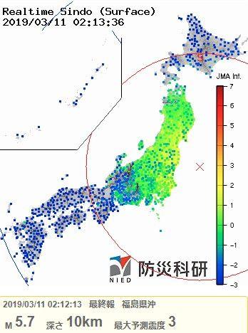 福島県沖地震画像 強震モニタ