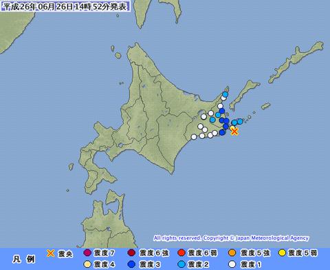 根室半島南東沖 地震