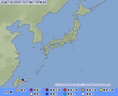 与那国島近海 地震 8月13日2308