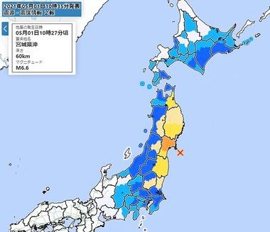2021y05m01d_宮城県沖M6.760km震度6弱1