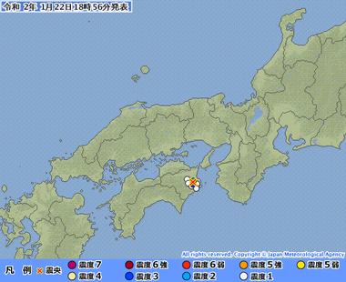 徳島県南部20200122095612495-22185244