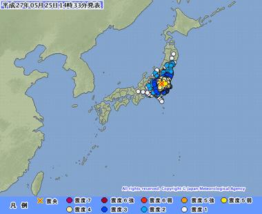 埼玉県北部 地震 震度5弱