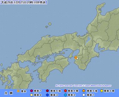 地震 和歌山県北部 12月25日20時