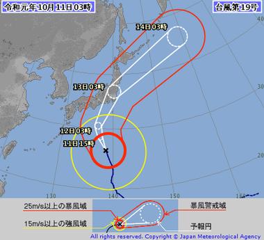台風第19号 (ハギビス)1919-004