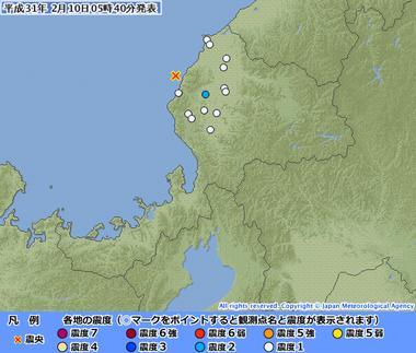福井県沖20190209204053395-10053745