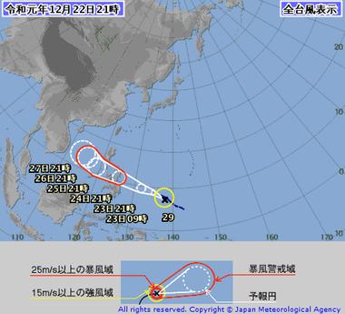 台風第29号all-00