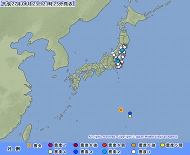 小笠原諸島西方沖 地震 画像201506232119