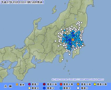 2015年5月3日茨城県南部地震