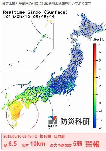 日向灘震度5弱地震1
