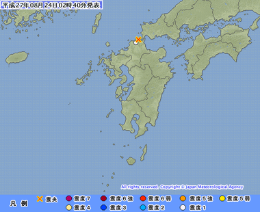 福岡県北九州地方 地震 8月24日