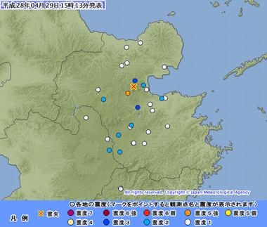 大分県中部 地震 201604291509