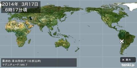 チリ 地震