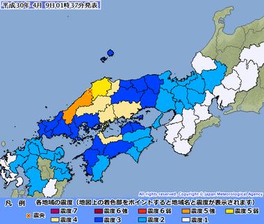 島根県西部20180408163751493-09013234