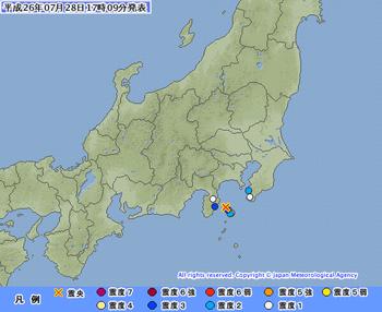 地震 伊豆大島近海