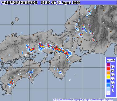 雨 大阪 画像