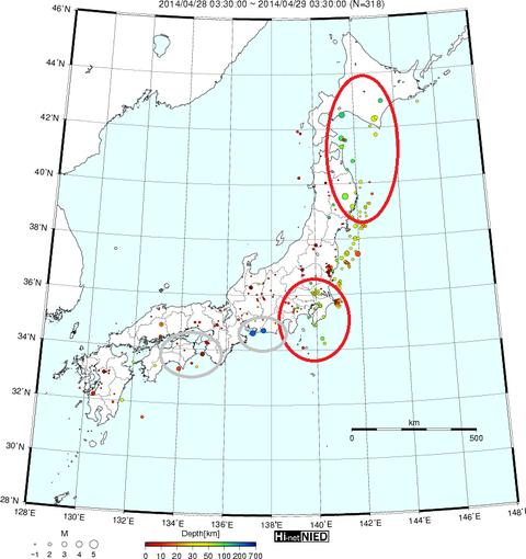 地震予知三陸沖-青森県東方沖-十勝沖-道南
