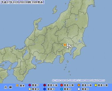 東京都多摩西部 地震 201501200035