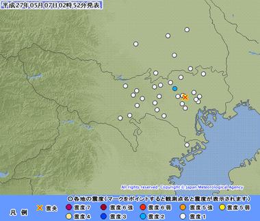 東京都23区 地震 5月7日