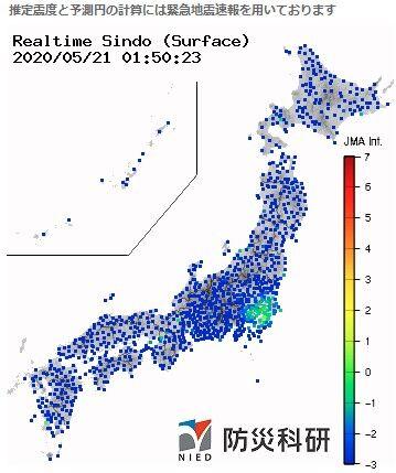 2020y05m21d_024521772東京湾