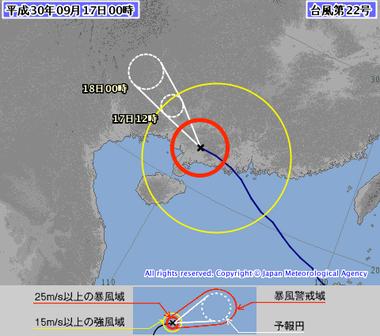 台風第22号1822-00